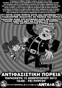 antifasistikh-pyrgos-15-02-2013
