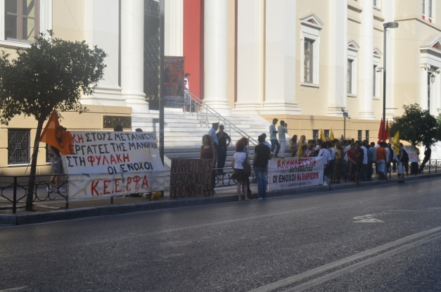 Άποψη της συγκέντρωσης μπροστά στο δικαστικό μέγαρο της Πάτρας