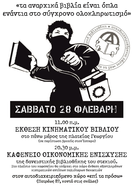 book_epitaprosw_net
