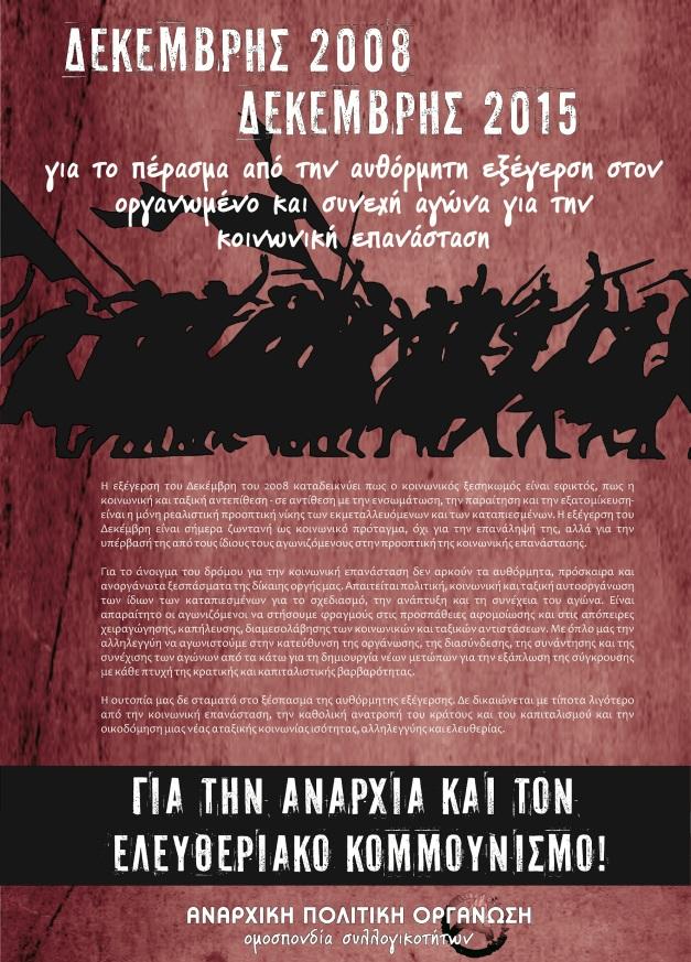 Organização Política Anarquista: Da insurreição espontânea à luta organizada
