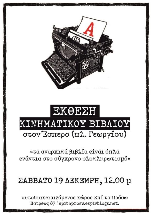 af_book19Dνετ