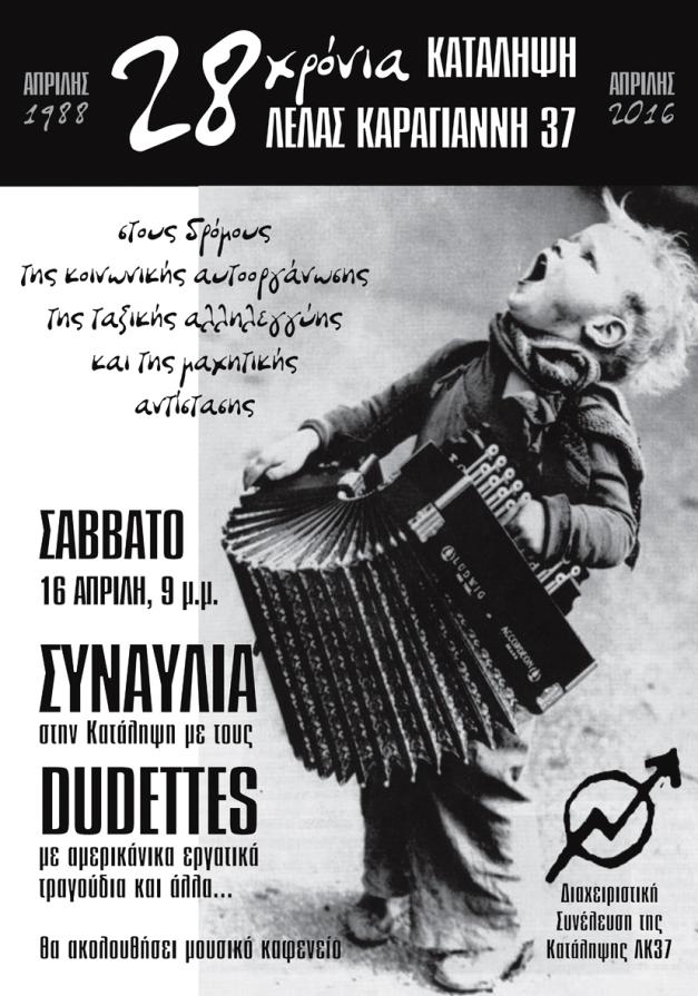 dudettes_copy02