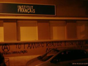 Το γαλλικό κράτος εξοντώνει αγωνιστές. Λευτεριά στον Ζ. Ι. Αμπνταλα. Δυσήνιος Ίππος/ΑΠΟ