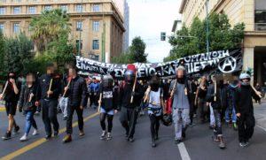 Κάλεσμα της Συνέλευσης Μαθητών/τριών από τον Αναρχικό/Αντιεξουσιαστικό χώρο για την πορεία της 6ης Δεκέμβρη στην Αθήνα