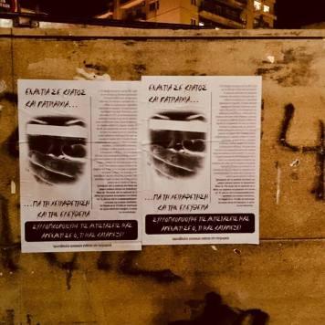 αφίσα που κολλήθηκε στο κέντρο της Πάτρας με αφορμή την 25η Νοέμβρη