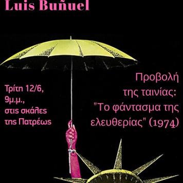 Αφιέρωμα στον Luis Buñuel