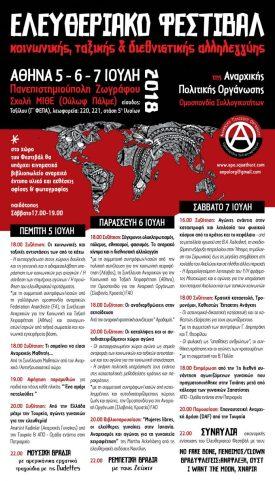 apo-fest-40X70-net-696x1218