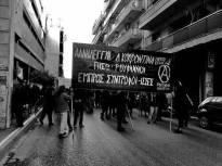 Πανό στην πορεία αλληλεγγύης στον απεργό πείνας την Παρακσευή 16/5