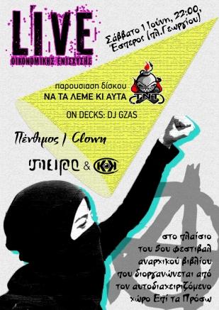 LIVE TNT (Rationalistas), ΠΕΝΘΙΜΟΣ / CLOWN, Σπείρα & ΚΚ