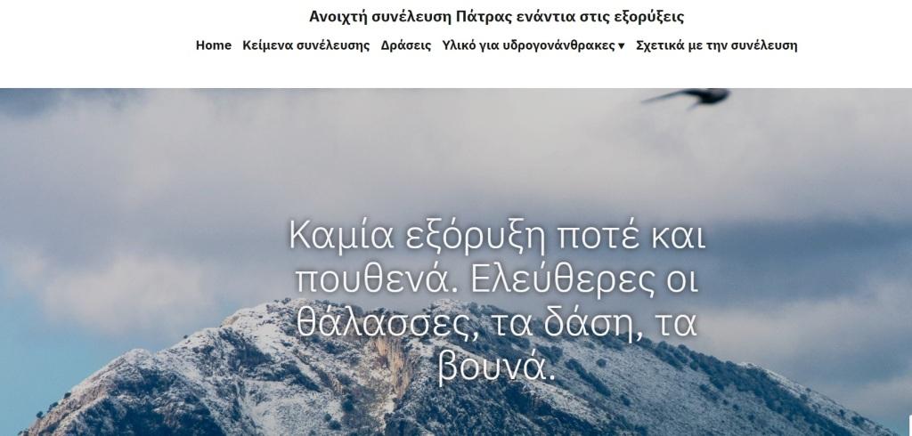 https://patranooil.home.blog/