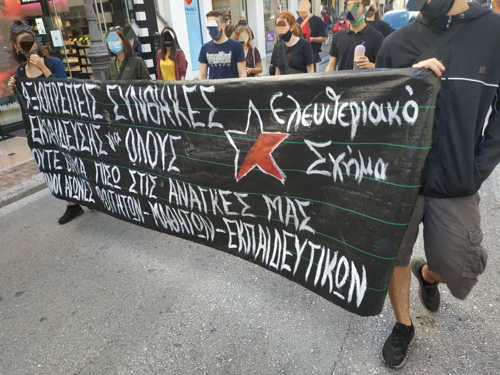 Το πανό του Ελ. Σχ. στην απεργιακή πορεία
